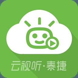 泰捷视频电脑版4.1.1.1 官方版