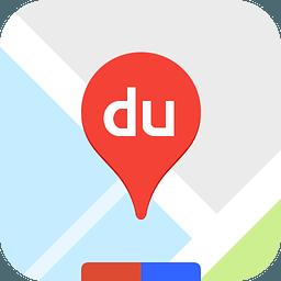 百度地图10.20.0 官方版