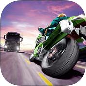 公路骑手IOS无限金币版v1.1 最新版