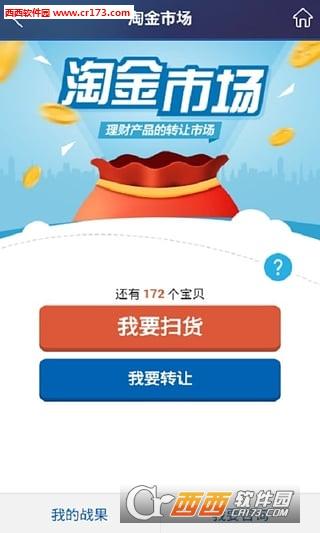 广发证券易淘金app 6.1.2.1 官方安卓版