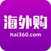 海淘关税新规计算器v1.0安卓版