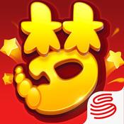 梦幻西游手游公测版V1.129.0 安卓版