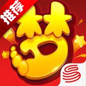 梦幻西游神鸡夺宝版V1.128.0官方最新版