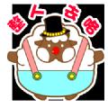 2016愚人节QQ表情包最新版