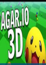 3D版球球大作战