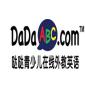 DaDaABC英语学习