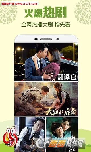 乐视视频app v7.9.2 官方通用版