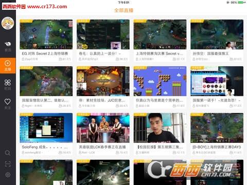 斗鱼TV iPad版 1.200App Store官方最新版