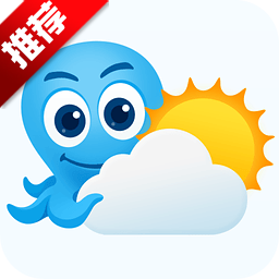 2345天气预报15天查询9.5.2安卓版