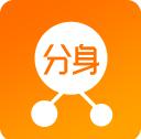 微信双开ios1.0.0最新版
