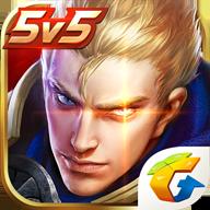 王者荣耀ios电脑版V1.19.1.11 官方PC版