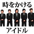 穿越时空的偶像中文版v1.2 最新版