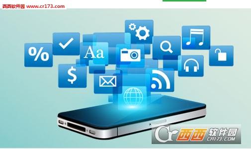 泛微OA协同办公系统(内含注册机) V7.8免费标准版
