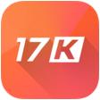 17K小说阅读器电脑版