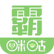 咪咕学霸君ios手机版appv1.0