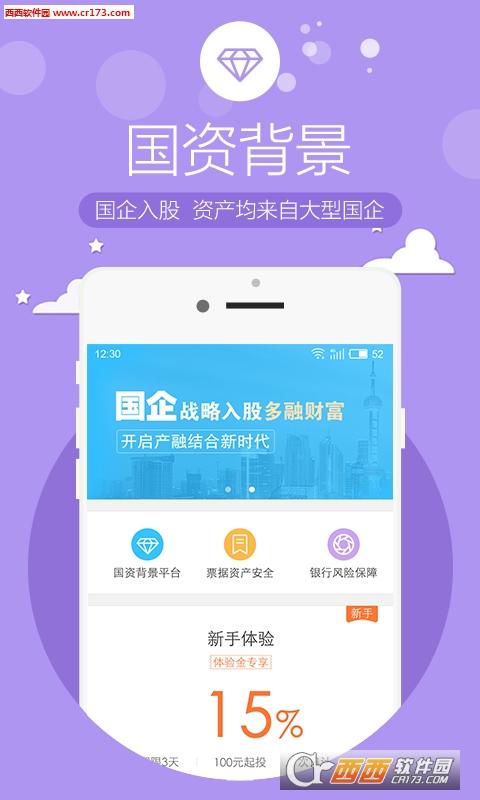 多融理财(票据理财公司) 1.8.5 官网安卓版