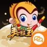 新客美猴王儿童智能手表app