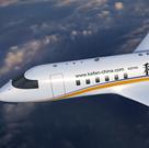 微信小视频飞机AE模板免费版
