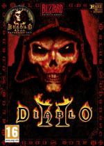 暗黑破坏神2毁灭之王1.14d+1.13c终极版原版中文版
