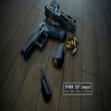 求生之路2 Sphinx SDP Compact手枪mod