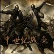 魔兽地图:魔兽争霸2中土战争