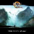 魔兽地图:诛仙v3.3修改版