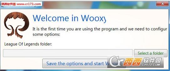 Wooxy(地图编辑器/lol自制皮肤) v1.4.1免费简化版
