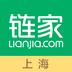 上海链家app