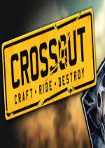 创世战车Crossout(解压即玩)