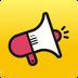啦啦兑ios版v2.1.1苹果版