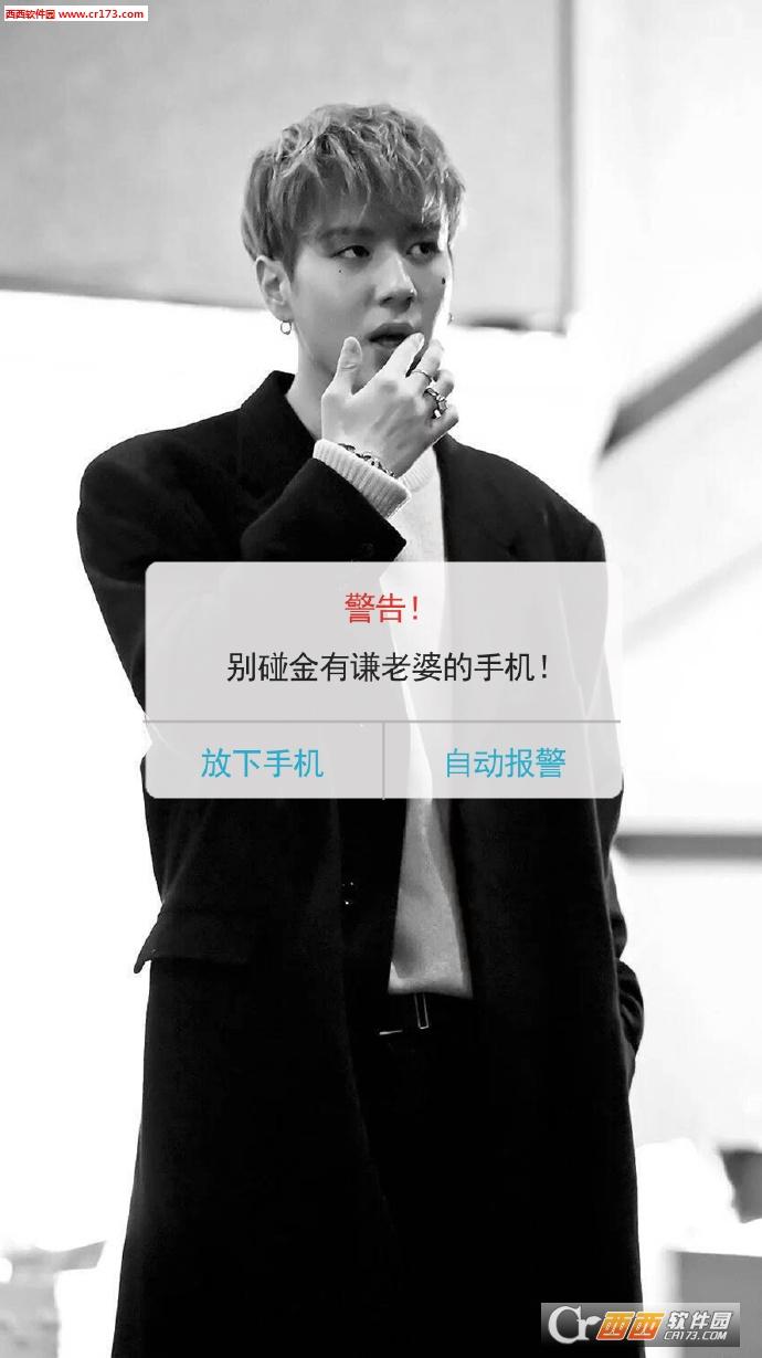 got7 中文 版