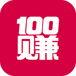 100赚平台