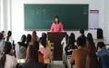 4月清明节小学生安全教育主题班会精品课件免费