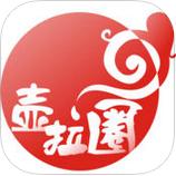 海尔壶拉圈v1.1.0 官方IOS版