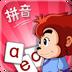 悟空拼音电脑版v2.0.18  官方PC版