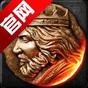 战火与秩序最新版1.3.21安卓版