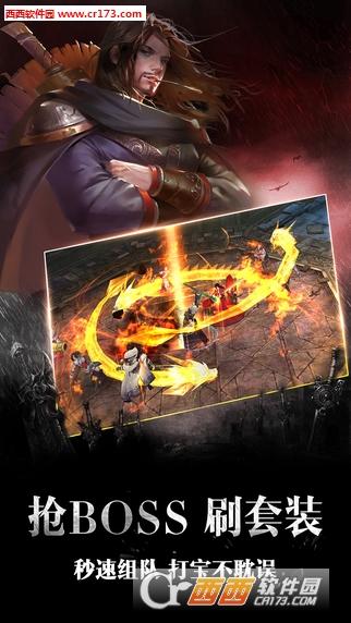 三剑豪2ios版 v1.6.1 iPhone/iPad版