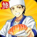 寿司餐厅内购无限金币最新版1.0安卓版