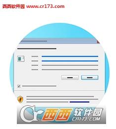 Opera开发者版 V36.0.2130.65 官方版
