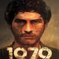 1979革命:黑色星期五升级档+破解补丁