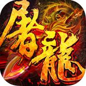 热血无双(国际版)ipad版