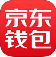 京东网银钱包苹果版
