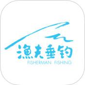 渔夫垂钓iPhone版