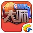 IOS腾讯NBA大师无限金币钻石破解版v1.0