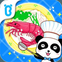 宝宝小厨房iPhone版V8.9.20免费IOS版