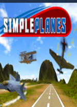 简单飞机SimplePlanes pc版免安装硬盘版