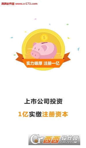 乐宝袋app 3.5安卓版