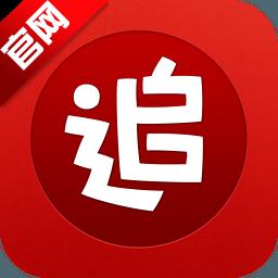 追书神器V4.61安卓免费版