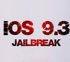 enmtw iOS 9.3漏洞越狱工具