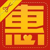 掌上惠m专版v4.3.6